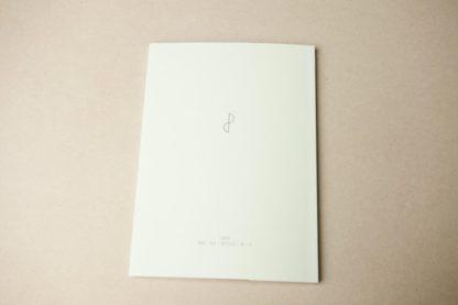 Tylna okładka książki pod tytułem Poród