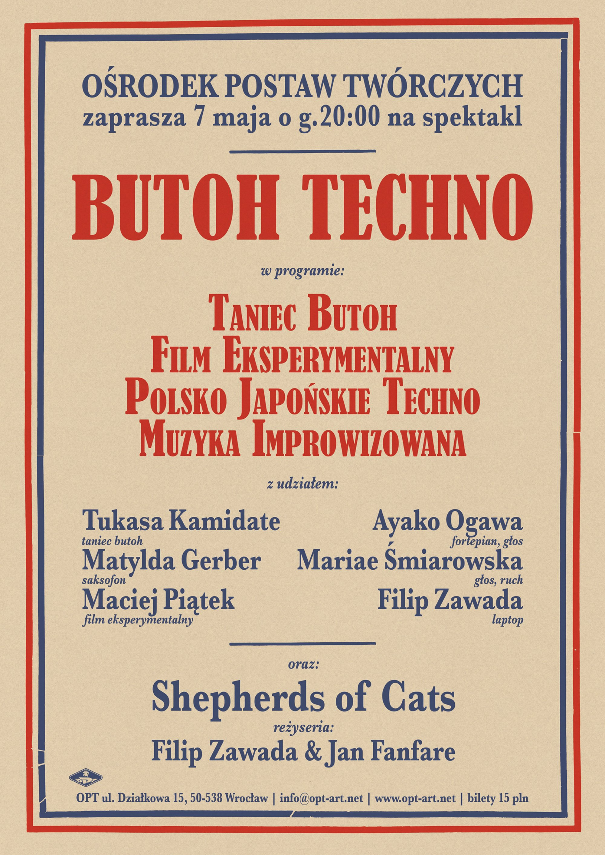 Butoh Techno – audiovisual performance