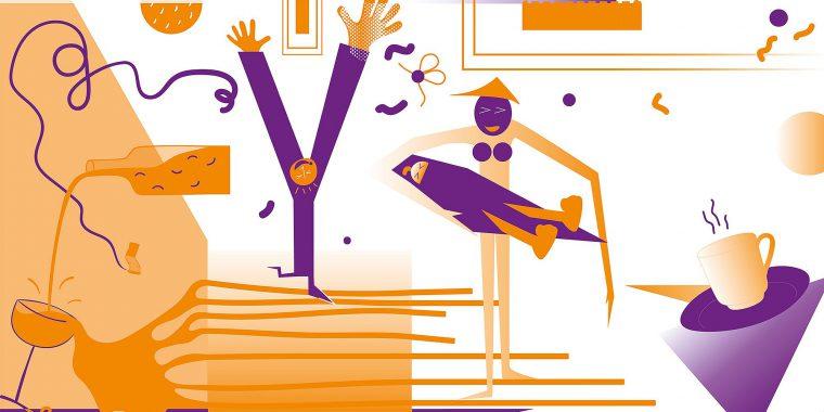 WAGJUŁRKŻY – wystawa projektowania graficznego (14.03) – ODWOŁANE