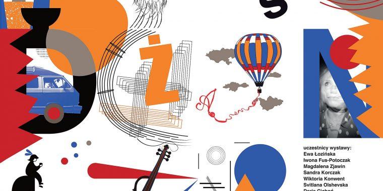 WĘŚ MZNOL PSKĄ FUDŻ – wystawa projektowania graficznego (26.06)